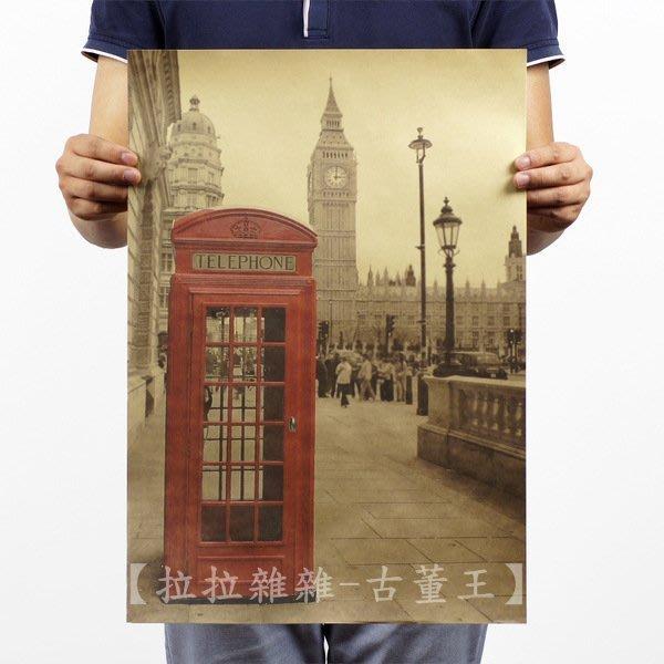 【貼貼屋】倫敦紅色電話亭 大笨鐘 Big Ben 懷舊復古 牛皮紙海報 壁貼 店面裝飾 經典電影海報 325