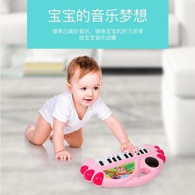 哆啦本鋪 兒童電子琴寶寶早教音樂多功能鋼琴玩具益智音樂發聲玩具女孩男孩 2377 D655