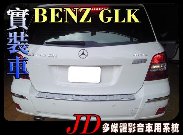 【JD 新北 桃園】BENZ GLK 。PAPAGO 導航王 HD數位電視 360度環景系統 BSM盲區偵測 倒車顯影 手機鏡像。實車安裝 實裝車