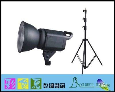 彩色鳥 (攝錄影燈光 出租 棚燈出租) 石英燈 1000W 單燈+ 氣壓式腳架+FEL G9.5 1000W 燈泡 持續燈 台北市