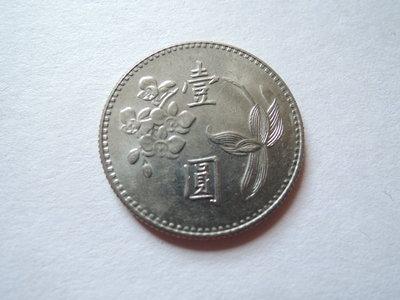 【寶家】古幣 民國六十二年發行 62年 壹圓 --稀少1元硬幣 【品項如圖】保真@136