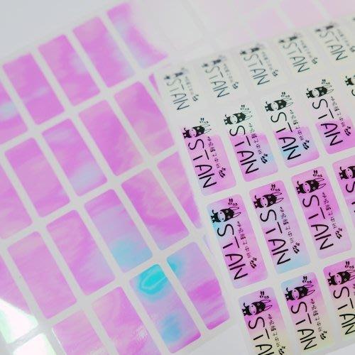 熊爸印&貼 彩虹膜 姓名貼紙 黏性好 客制姓名貼 台灣製 素面底 防水 貼紙 標籤