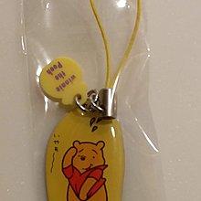 (日本)winnie the pooh吊飾