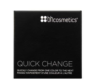 【愛來客】美國 BH Cosmetics Quick Change - Brush Cleaner 清潔 刷具 海綿