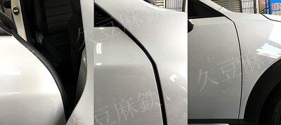 CX3 CX-3 車系適用 新款 A柱隔音條 AX011 / B柱隔音條 AX005 / C柱隔音條 AX007 芮卡