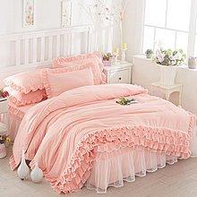蕾絲床裙 蕾絲床裙式床罩式4四件套純色花邊多件套  KB3321一件免運TW