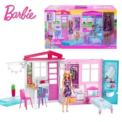新風小鋪-新芭比娃娃夢想閃亮度假屋FXG55女孩玩具房豪宅時尚彩虹長發公主