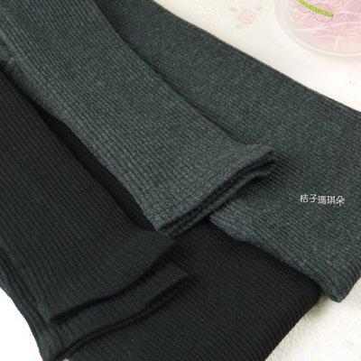 韓國連線 超彈性 直羅紋內搭褲 ~桔子瑪琪朵