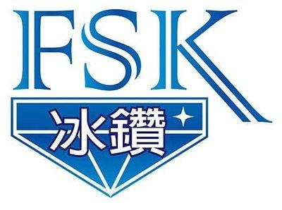 泰利隔熱紙FSK冰鑽超強防晒膜【K60、K35、K15】來電詢問最低優惠價