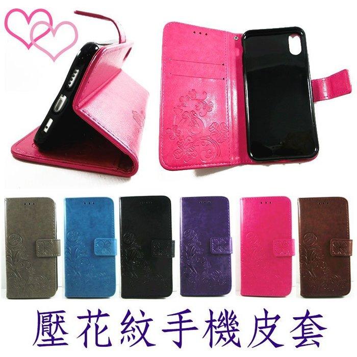 G96  IPhone 系列 壓花 花紋 皮套 手機錢包 支架 側翻 磁扣 站立 保護殼