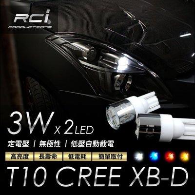 RC HID LED 專賣店 高亮度 T10 LED 小燈 駐車燈 停車燈 T10炸彈燈泡 室內燈 牌照燈 閱讀燈 A
