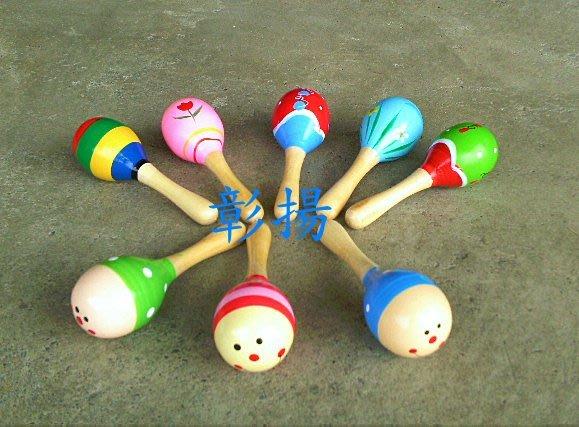 彰揚【木製彩繪沙鈴-小款】彩繪沙鈴三種尺寸.表演道具.節奏樂器.聲響玩具
