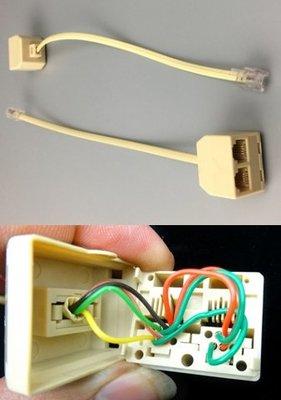 1分2 電話線 延長盒,2心 4心 接分機 電話零件 電話插頭 電話盒 電話接頭 一變二 延長線 電話線 連接盒