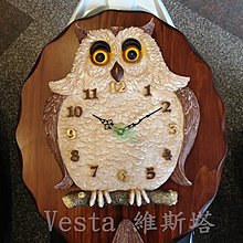 *Vesta 維斯塔*貓頭鷹實木搖擺鐘/藝術掛鐘/大型時鐘
