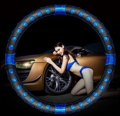 【愛莉絲現貨精品】汽車用品創意與眾不同雷射拉絲手把方向盤套(4色) 現貨