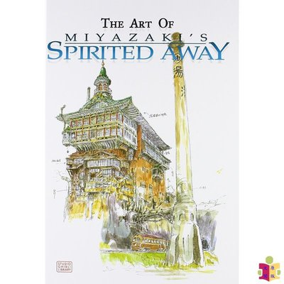 [文閲原版]千與千尋設定集宮崎駿電影設定集 英文原版 The Art of Spirited Away Hayao Miyazaki 可搭配 千與千尋書 小說