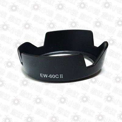 ET-60C II 副廠 遮光罩 Canon 佳能 EF-S 18-55mm f/3.5-5.6 USM 可反扣