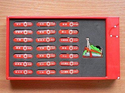 【台北捷運公司 2006 五一勞動節紀念品】 4組捷運路線徽章+筆記本+捷運路線圖領巾 < 直購價 1000 元 >