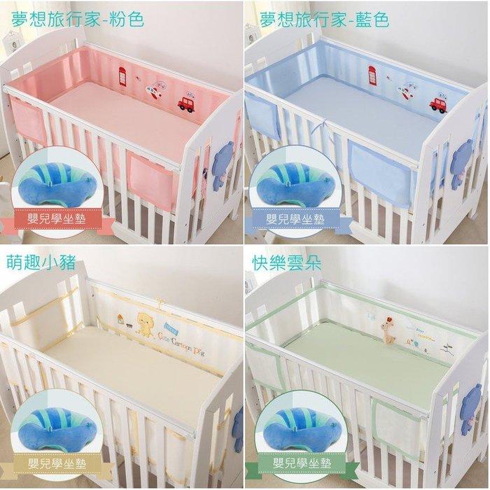 嬰兒床圍3D透氣夏季寶寶嬰兒床上用品套件通用尺寸可水洗