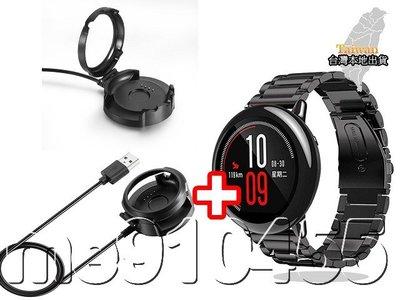 【優惠現貨組】 華米 Amazfit 2 2S 錶帶 + 充電器 不鏽鋼錶帶 華米2代 充電線 表帶 腕帶