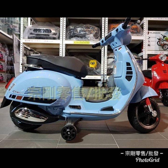 【宗剛零售/批發】偉士牌 Vespa GTS Super Sport 正版授權 兒童電動機車 透氣皮椅 多功能音響(12