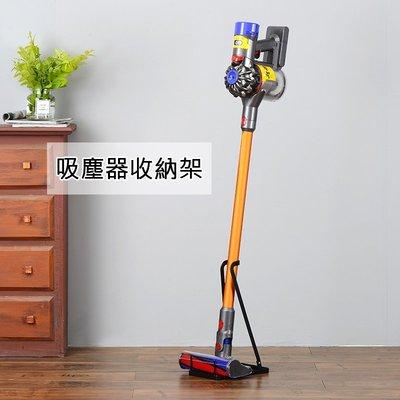 吸塵器收納架 免打孔落地置物架 收納支架