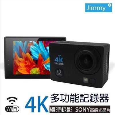 活動【小樺資訊】 SJ4K PRO 4K WIFI版 SONY 防水多功能紀錄器 汽機車行車紀錄器 運動DV SJ400