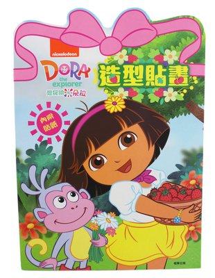 【卡漫迷】 Dora 造型貼畫 ㊣版 猴子 Boots 朵拉 貼紙 繪圖本 著色 遊戲書 遊戲本 環保大豆油墨 學習