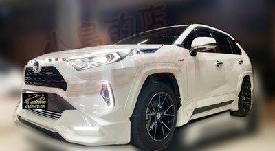 (小鳥的店)豐田 2019-20 RAV4 5代 五代 TRD 前下巴 後下巴 日行燈 空力套件 珍珠白