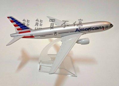 [在台現貨] 波音777 美國聯合航空 United Airlines 1/400 合金飛機模型 實物拍攝