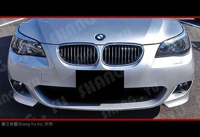 BMW E60 E61 電鍍 款 水箱罩 520 525 530 535 M5 05 06 07 08 09 10