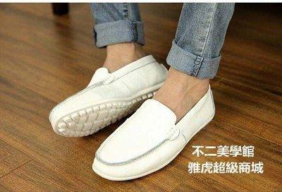 【格倫雅】^英倫男士休閑鞋 駕車男鞋 懶人鞋 真皮豆豆鞋 休閒皮13939[g-l-y89
