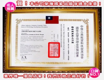 林內牌-RU-1022RF☆10公升公寓屋外抗風型熱水器☆橫式安全型銅製水盤☆門市自取價 RU-B1021RF