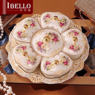 果盤 歐式客廳水果盤干果盤多分格帶蓋陶瓷過年瓜子花生糖果盒創意家用