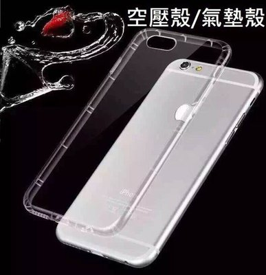 [板橋天下通訊] 華碩 Zenfone 5Q (ZC600KL) 空壓氣墊殼 抗震 防摔透明 全包覆軟套手機套