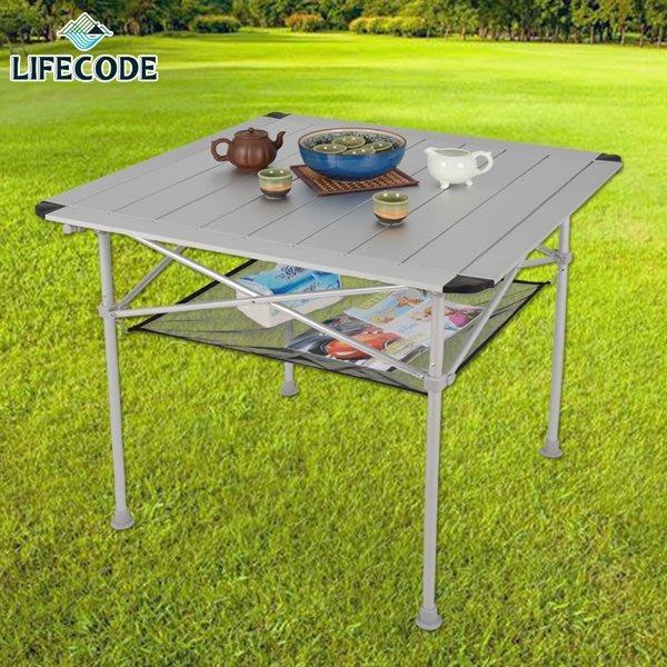 小江的店--【LIFECODE】鋁合金蛋捲桌80x80cm(附置物網+收納袋) 13310061