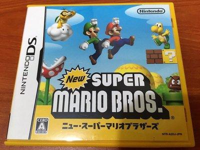 幸運小兔 NDS遊戲 NDS 新超級瑪利歐兄弟 NDS 新超級瑪莉歐兄弟  NEW 超級瑪利歐兄弟 NDS 瑪利歐