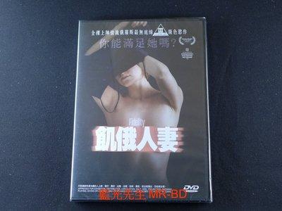 [藍光先生DVD] 飢俄人妻 Fidelity