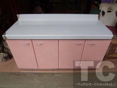 流理台【144公分工作平台】台面&櫃體不鏽鋼 粉紅線條門板 最新款流理臺