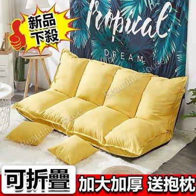 美好家居【型號GF01-無腿款沙發床(送抱枕2個)】現貨*折疊床/單人/雙人/小戶型/亞麻布款/茶几/臥室/和室椅