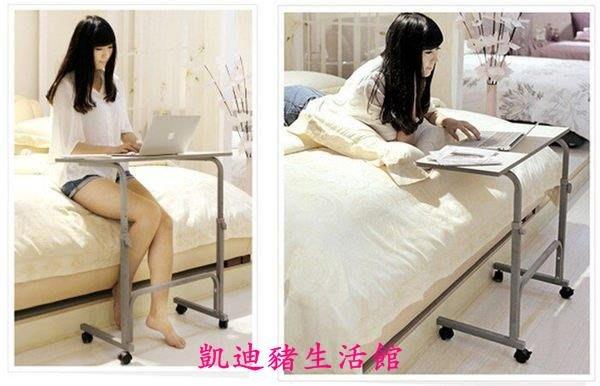 【凱迪豬生活館】現代簡約落地筆記本電腦桌簡易可移動小升降桌子置地寫字桌床邊桌KTZ-200942