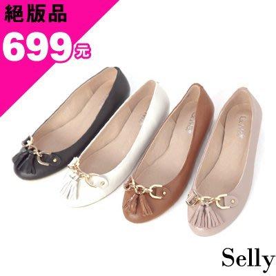 Selly outlet (03S65)微甜女孩‧金釦流蘇全真皮心機內增高娃娃鞋‧白色37號