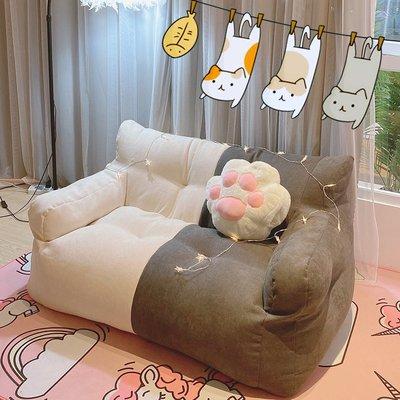 懶人豆袋臥室雙人小沙發少女小戶型單個網紅房間可愛出租房榻榻米家用榻榻米