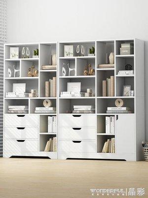 書架 書架簡易落地書柜置物架簡約客廳收納柜子儲物經濟型家用學生書架 免運