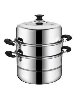哆啦本鋪 不銹鋼蒸鍋加厚三層雙層家用電磁爐煤氣灶用蒸饅頭2/3/4層蒸籠 D655