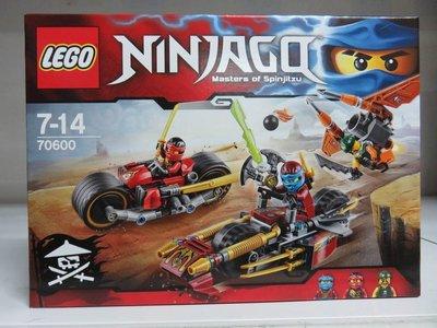 LEGO 70600 樂高積木玩具 幻影忍者 2016款 機車追捕 巨靈刀