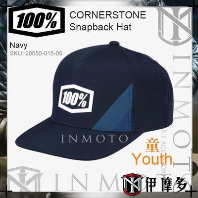 伊摩多※美國 RIDE 100%童款 卡車帽 嘻哈帽CORNERSTONE Trucker Hat 20050-015藍