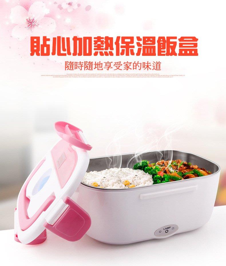 110V多功能電熱飯盒304#不銹鋼內膽家用可拆洗插電加熱保溫不銹鋼電子加熱保溫飯盒