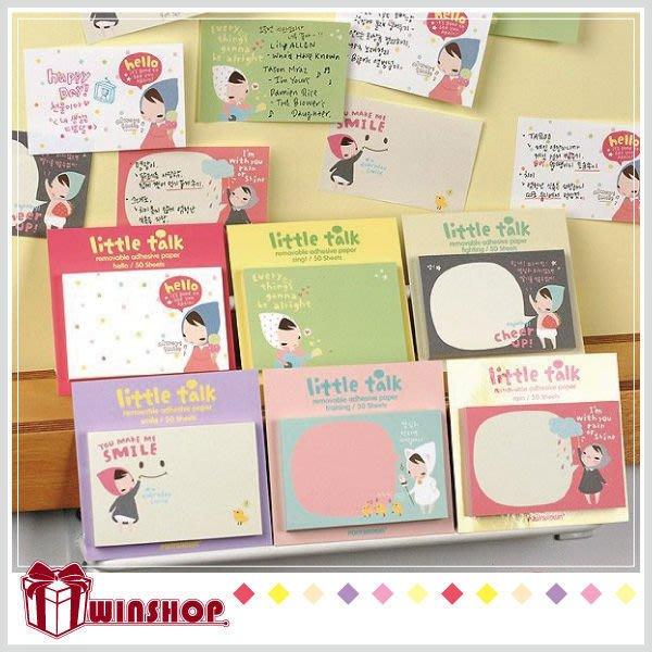 【贈品禮品】B1521 韓版小紅帽便利貼 N次貼 便條紙 便簽本 便條本 隨身本 筆記本memo紙 留言 文具 備忘錄