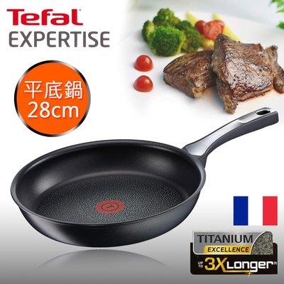 Tefal法國特福 鈦廚悍將系列28CM不沾平底鍋  法國製